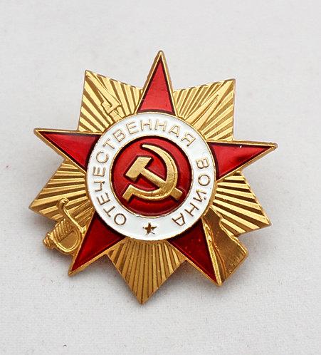 Badge of the Order of the Patriotic War pin insignia