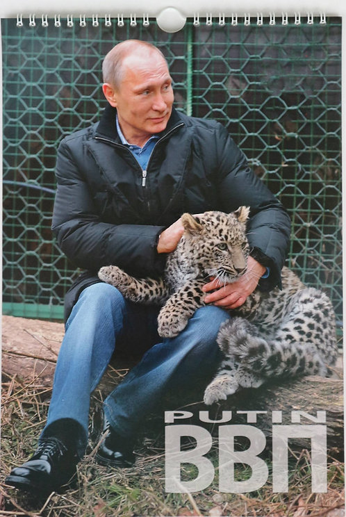 Vladimir Putin 2019 Calendar– New Wall Calendar with The President of Russia