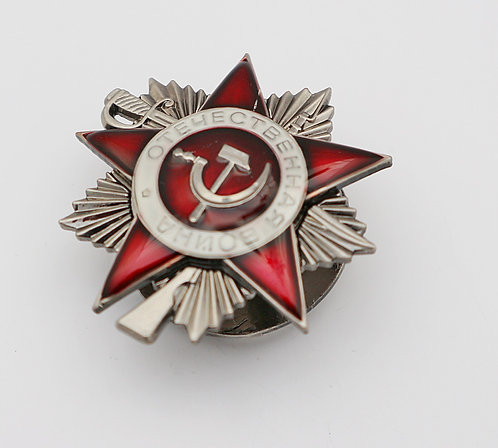 USSR BADGE ORDER OF THE PATRIOTIC WAR AWARD RUSSIAN WWII MEDAL BADGE