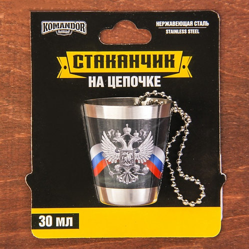 "Shot glass ""Russia"", 30 ml souvenir"
