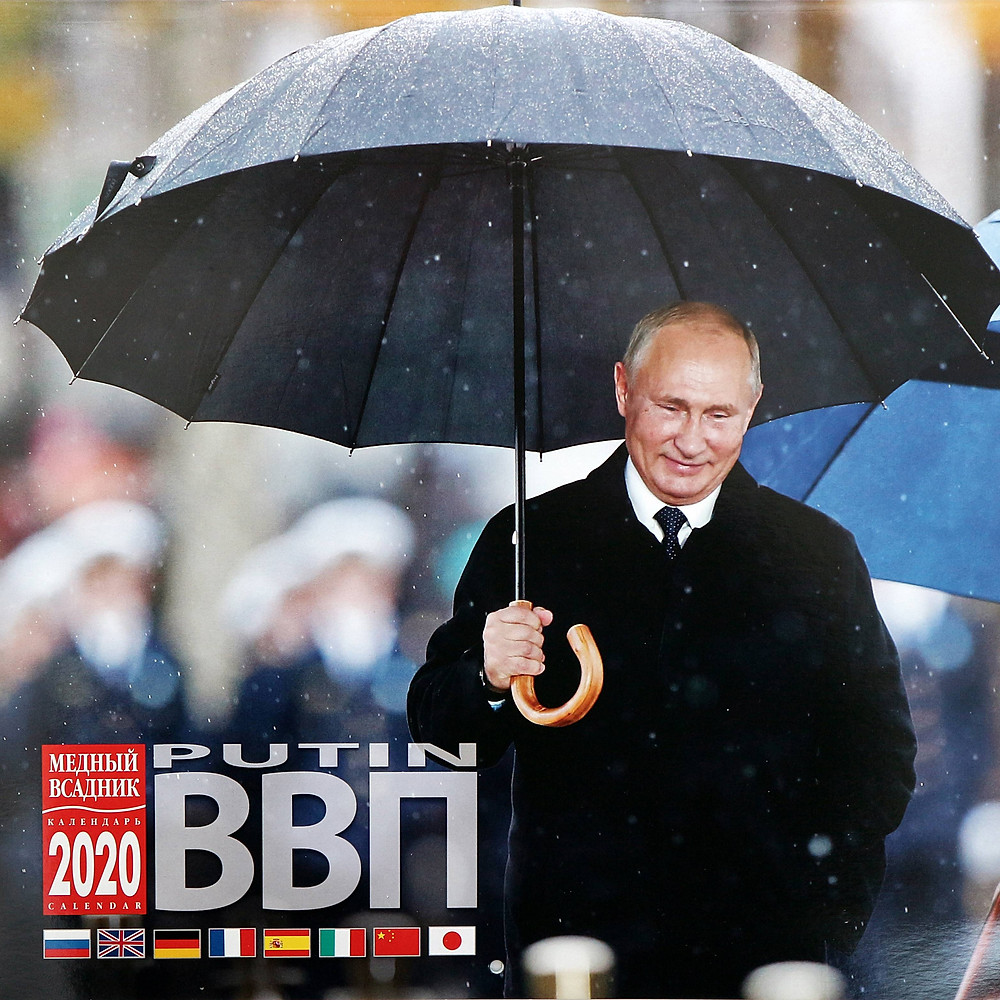 Putin 2020 Calendar with Umbrella Wall Calendar Original 8 languages