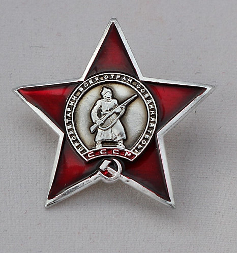 Badge icon coating Order of the Red Star USSR replica 3 types
