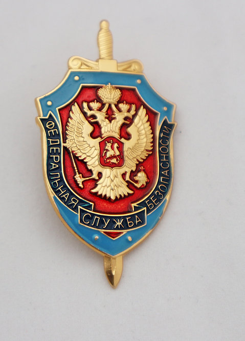 Badge FSB Russia Federal Security Service