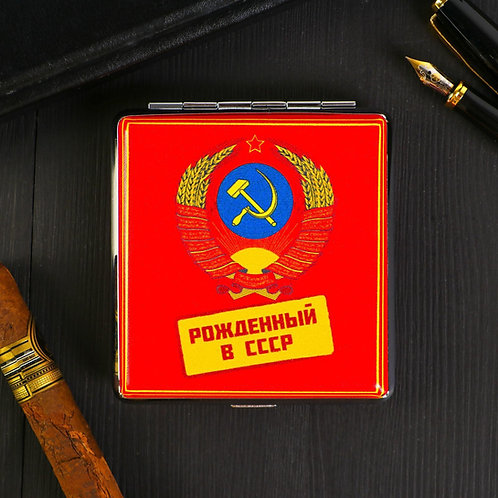 "Cigarette case ""Born in the USSR"", 9.6 x 9.6 cm"