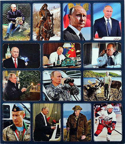 Gift set of magnets Vladimir Putin 14 pcs.