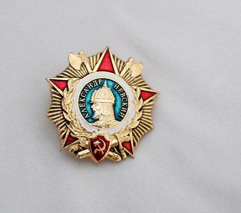 Abzeichen sowjetischer Orden von Alexander Newski UdSSR MEDAILLEN RUSSLAND значок Орден А. Невский