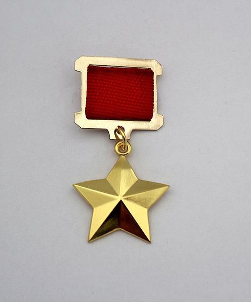MEDAL GOLD STAR HERO OF USSR SOVIET UNION GOLD STAR HELD DER UDSSR BEST COPY
