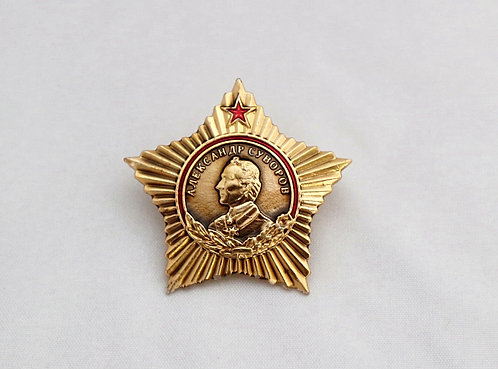 Badge Order of Suvorov USSR Award WW2 Значок Орден Александра Суворова