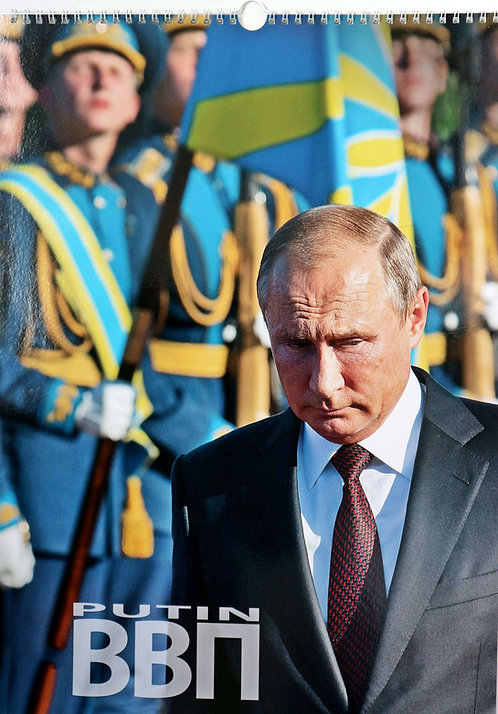 VLADIMIR PUTIN BIG WALL CALENDAR 2020 PRESIDENT OF RUSLAND ORIGINAL