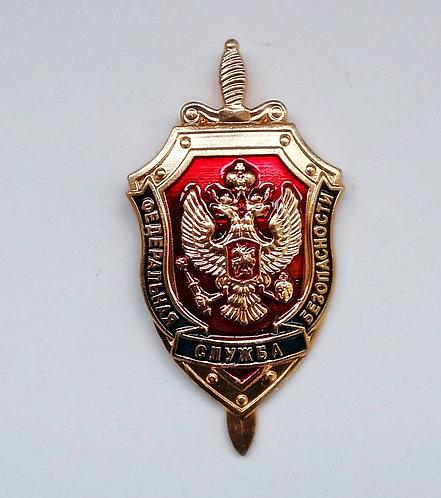 Symbol FSB von Russland Bundessicherheitsdienst Abzeichen FSB RUSSLAND