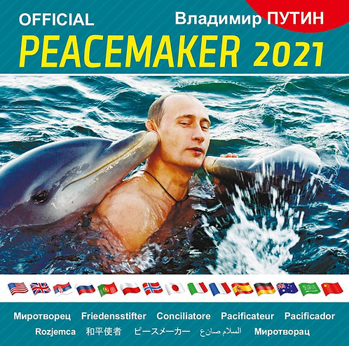 "2021 Vladimir Putin Wall Calendar ""Peacemaker"" 13 languages With dolphin"