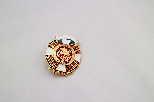 Official Chest badge Russia Guard screw PIN medal order Guards Russian