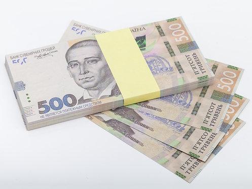500 Ukrainian hryvnia PACK OF NOTES PAPER MONEY SOUVENIR GBP