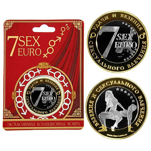 COIN 7 SEX EURO SOUVENIR FROM RUSSIA