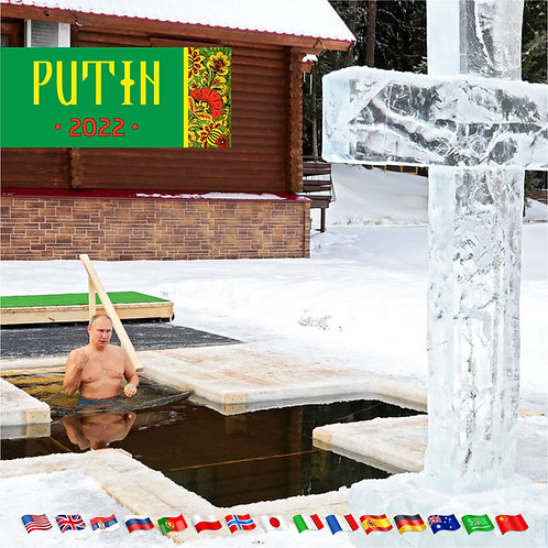 VLADIMIR PUTIN 2021 WALL CALENDAR BATHING IN BAPTISM VVP ORIGINAL