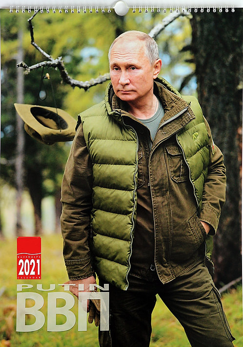 2021 Wall Calendar with The President of Russia Vladimir Putin IN A JACKET