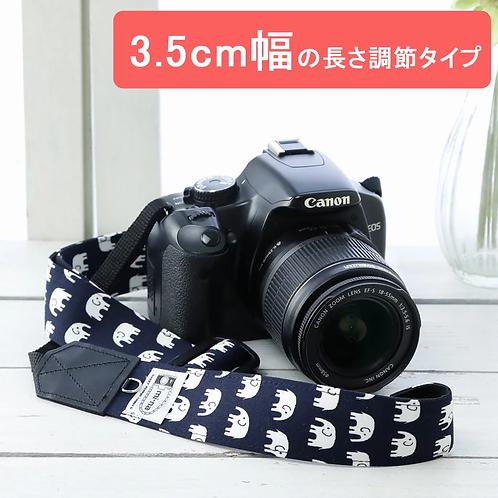 [01]カメラストラップ3.5cm幅