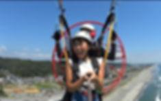 笑顔のモーターパラグライダー体験