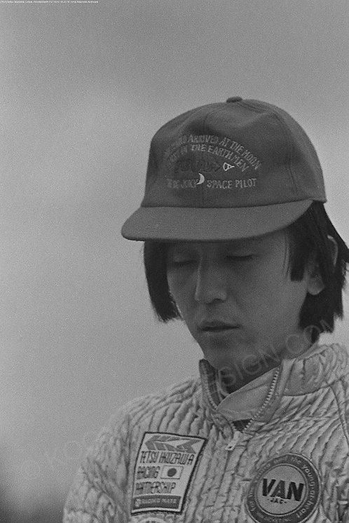 153-Tetsu Ikuzawa, Lotus, Hockenheim F2 1970
