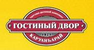 Консалтинг фермерский рынок Гостинный Двор город Уфа