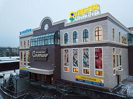 Рынок Селятино Коптер-1.JPG