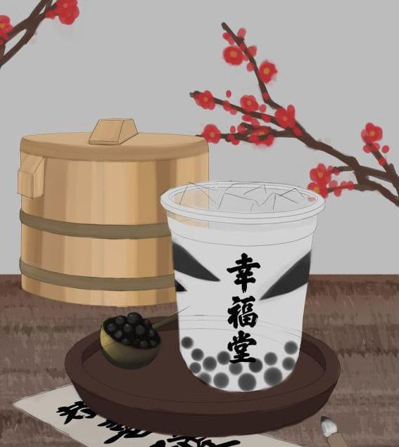 Xing Fu Tang Sketch 3
