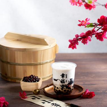 Xing Fu Tang Brown Sugar Milk Tea