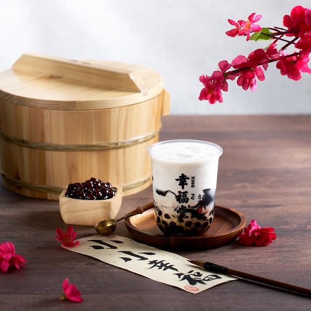 Xing Fu Tang Brown Sugar Boba Milk