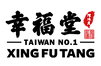 Xing-fu-tang-logo.png
