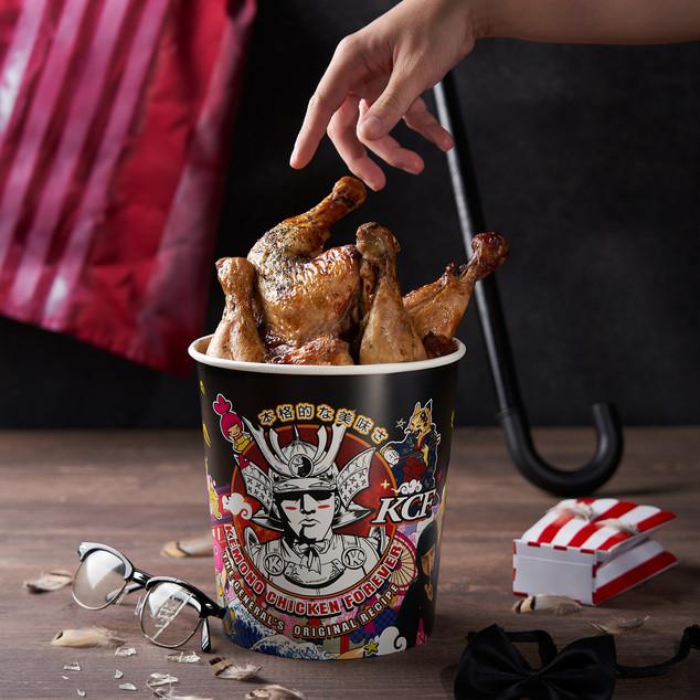 Food Photographer Singapore - Kemono KCF
