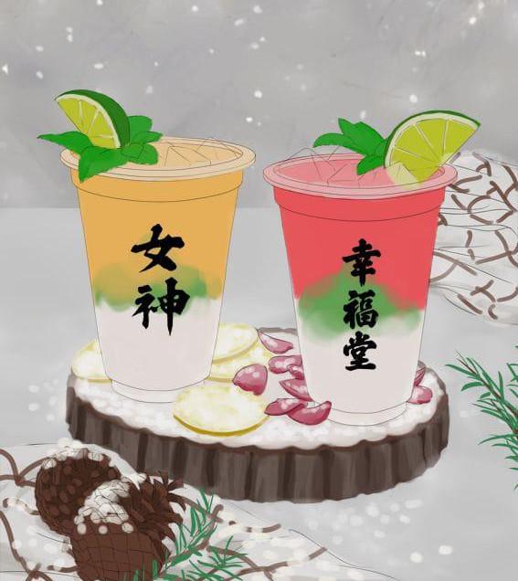 Xing Fu Tang Sketch 2