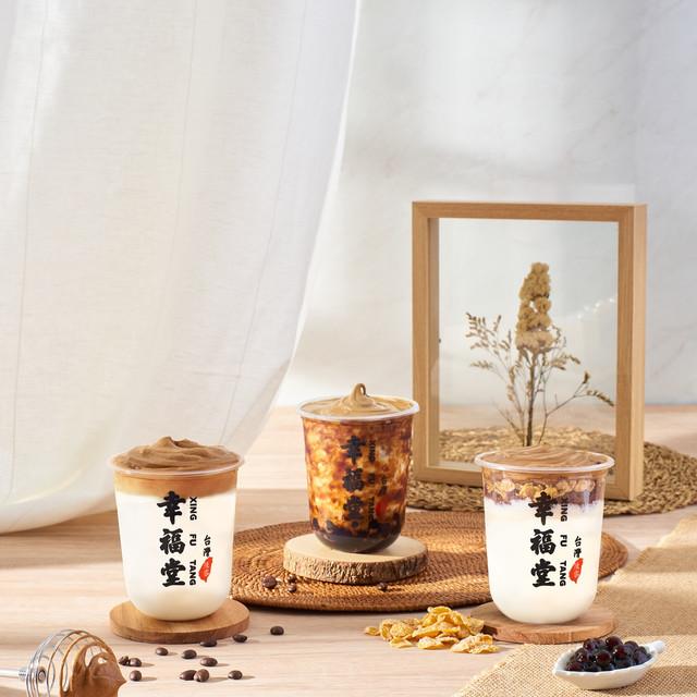 Xing Fu Tang Dalgona