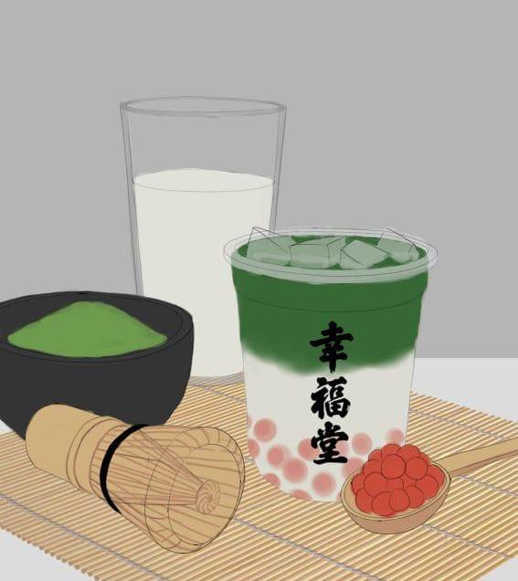 Xing Fu Tang Sketch 1