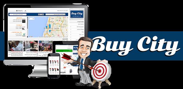 מילות מפתח ל buycity buycity אתר אינטרט לעסקים רמת גן איך בונים אתר אינטרנט איך בונים אתר בחינם איך בונים חנות וירטואלית איך יוצרים אתר איך לבנות אתר איך לבנות אתר אינטרנט איך לבנות אתר אינטרנט לבד איך לבנות אתר בחינם איך להקים אתר איך להקים אתר אינטרנט איך ליצור אתר איך ליצור אתר אינטרנט חינם איך למכור באטסי איך לפתוח אתר איך לפתוח חנות באיביי איך לפתוח חנות באליאקספרס איך לפתוח חנות באמזון איך לפתוח חנות בגדים איך מקימים אתר איך מקימים אתר אינטרנט איך פותחים אתר איך פותחים אתר אינטרנט איך פותחים אתר בגוגל איך פותחים חנות באטסי איך פותחים חנות באיביי איך פותחים חנות באליאקספרס איך פותחים חנות באמזון איך פותחים חנות בגדים אינטרנט אינטרנט חינם אינטרנט לעסקים מחיר איקומרס אישופ אפיון אתר אפיון אתר אינטרנט אתר אתר אינטרנט גדול אתר אינטרנט חינם אתר אינטרנט לעסקים קטנים אתר בונה אתר בנייה אתר האינטרנט אתר וורדפרס אתר וירטואלי אתר חברה אתר חינם אתר חינמי אתר לבנות אתר לעיצוב תמונות אתר לעסק אתר מכירות אתר מכירות באינטרנט אתר רספונסיבי אתר תדמית אתר תדמית לעסק אתר תוכן אתרי אתרי אינטרנט אתרי