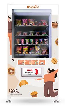 spiral vending machine