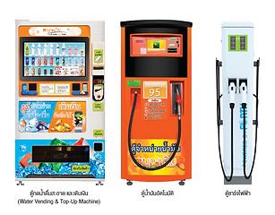 FSMART lines up fuel vending machines for grassroots