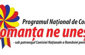 """PROGRAMUL NAȚIONAL DE CONCERTE """"ROMANȚA NE UNEȘTE"""""""