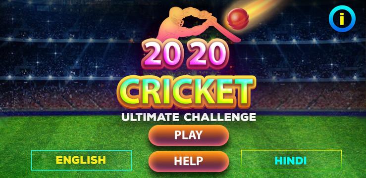 IPL T20 Cricket Game Quiz 2020 by KuniaLabs