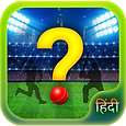 IPL T20 Cricket Quiz Game Icon