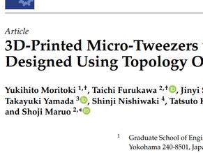 """福田先生の論文がmicromachinesに掲載されました/Dr. Fukuda's paper in """"micromachines"""""""
