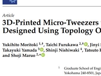 """福田先生の3Dプリントマイクロピンセットに関する論文が「micromachines」に掲載されました / Dr. Fukuda's paper in """"micromachines"""""""