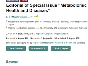 「Journal of Clinical Medicine」のEditorialが公開/Editorial: Journal of Clinical Medicine