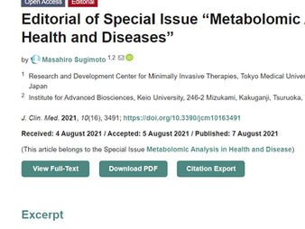 「Journal of Clinical Medicine」のEditorialが公開されました / Editorial: Journal of Clinical Medicine