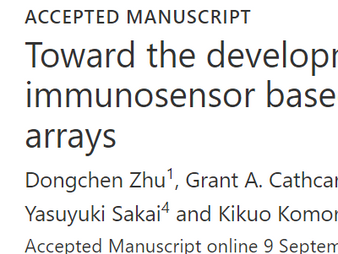 酒井先生のラベルフリーの免疫センサーに関する論文が掲載されました / Dr. Sakai's paper on label-free immunosensors has been published