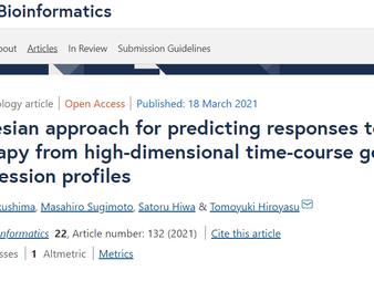 時系列データの解析手法の論文がでました