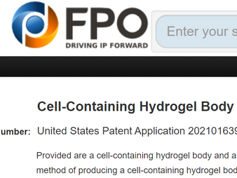 福田先生が細胞含有ヒドロゲルに関する特許を取得されました / US patent on Cell-Containing Hydrogel obtained by Fukuda