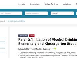 子供の飲酒の原因は親?/Parents' initiation of alcohol drinking