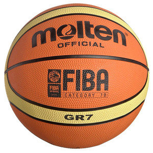 Training Basketball GR7 - Sizes 4 - 7