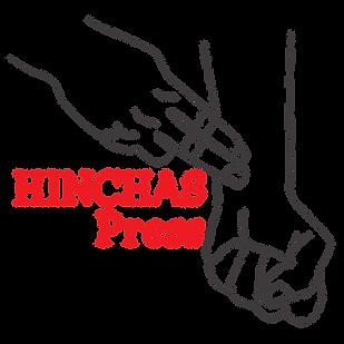 HINCHASlogofinal.png