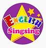 English SingSing.jpg
